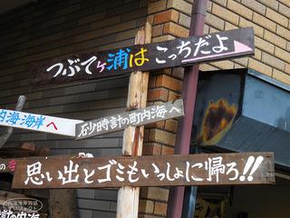 blog0519.jpg
