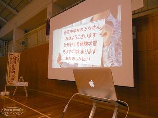 blog0632.jpg
