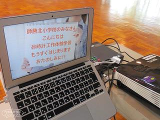 blog0646.jpg