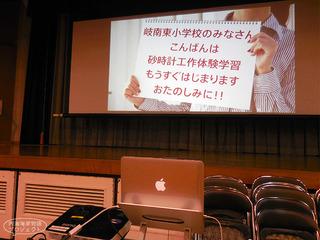 blog0663.jpg